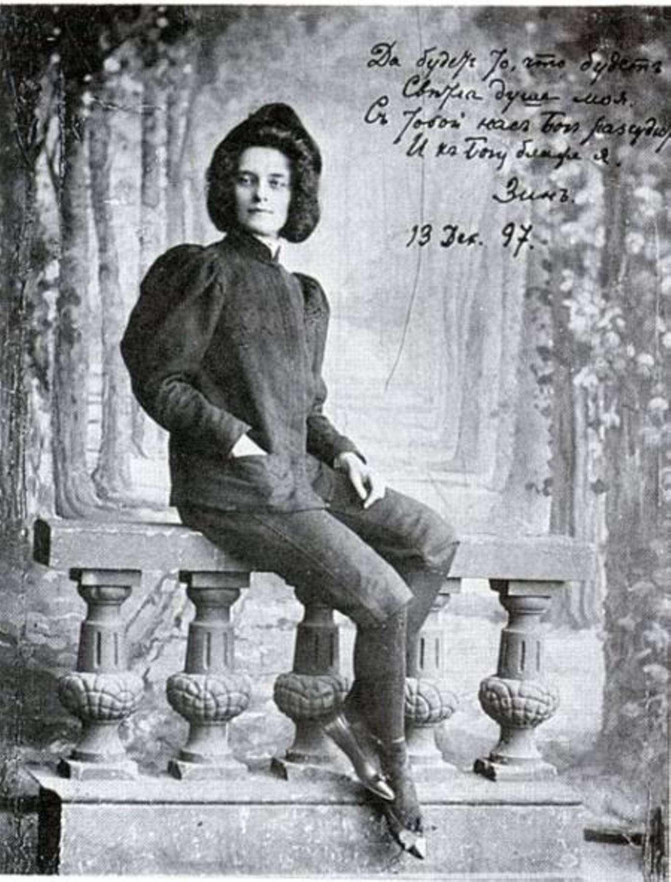 Зинаида Гиппиус: «дьяволица» Серебряного века, биография