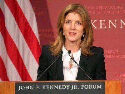 Кэролайн Кеннеди — дочь Джона Кеннеди — посол США в Японии