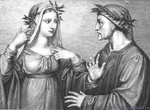 Беатриче и Данте — пример великой неплотской любви