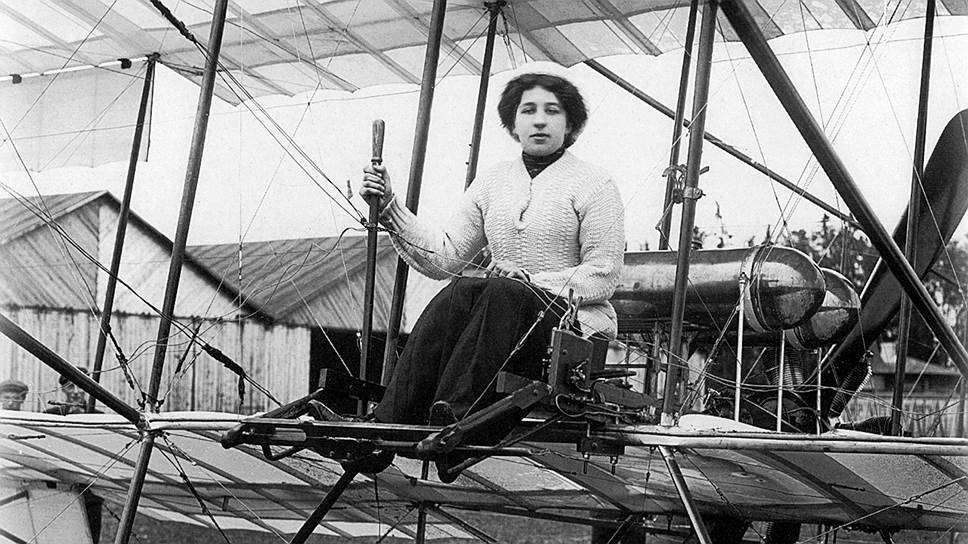 Лидия Зверева — первая российская женщина-летчик